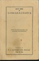Sankaracarya