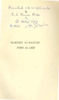 Ibn al-Arif