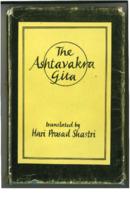 Ashtavakra English